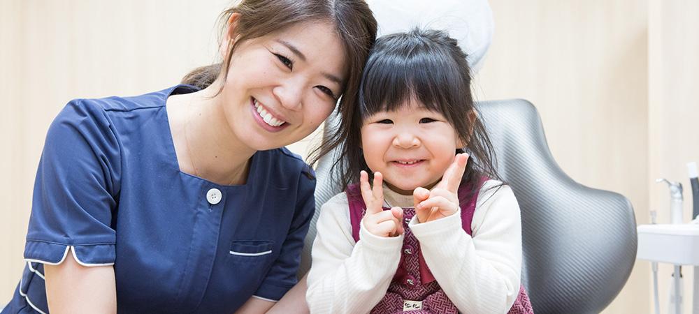 小児歯科・小児矯正をお探しの方