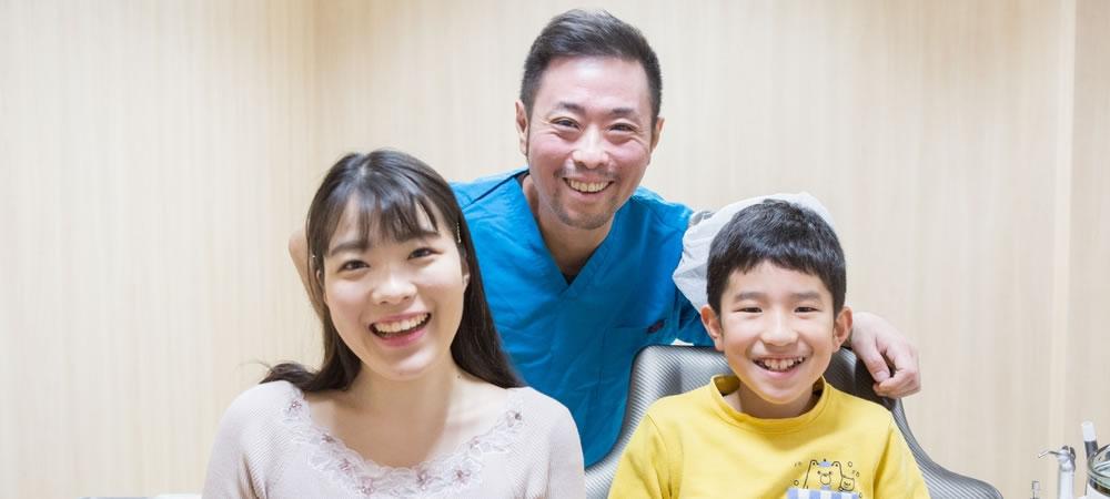 痛みや負担の少ない歯科治療
